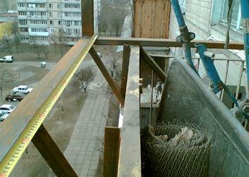 стоимость расширения балкона