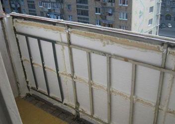 недорогая теплоизоляция балконов