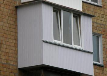 внешняя обшивка балконов и лоджий